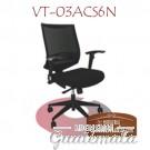 Silla Presidencial VT-03ACS6N